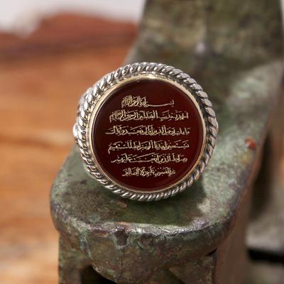 Akik Taşı Üzerine Ayet-el Kürsi Gümüş Yüzük