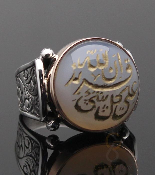 Ay Taşı Üzerine ''Güç ve Kudret Allah'ındır.'' Yazılı Yüzük