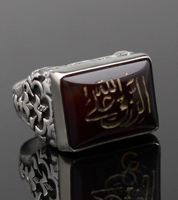 Kahve Akik Taşı Üzerine ''Rızkı Veren Allah'tır.'' Yazılı Yüzük