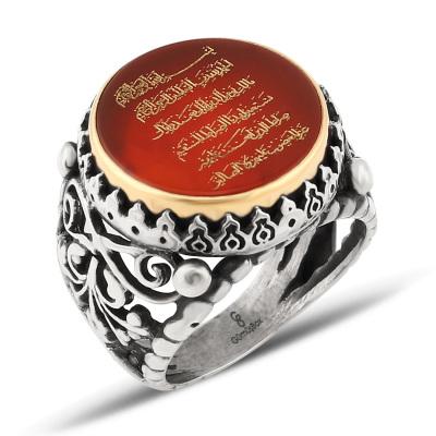 Özel Tasarım Akik Taşı Üzerine Fatiha Duası Yazılı Gümüş Yüzük