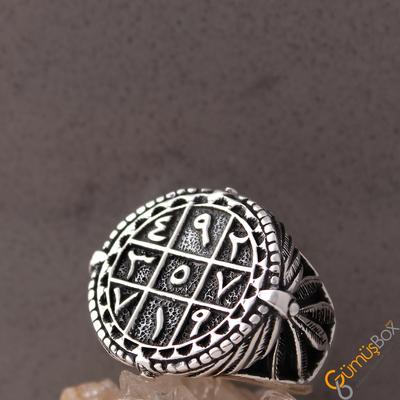 Özel Tasarım Ebced İşlemeli Gümüş Yüzük