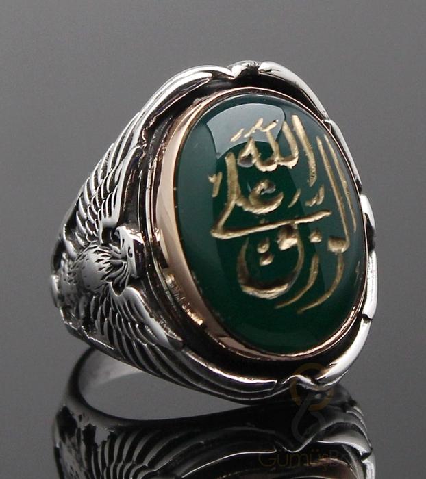 Yeşil Akik Taşı Üzerine ''Rızkı Veren Allah'' Yazılı Yüzük