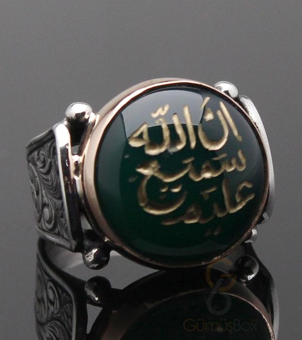 Yeşil Akik Üzerine ''Allah İşiten ve Bilendir.'' Yazılı Gümüş Yüzük.