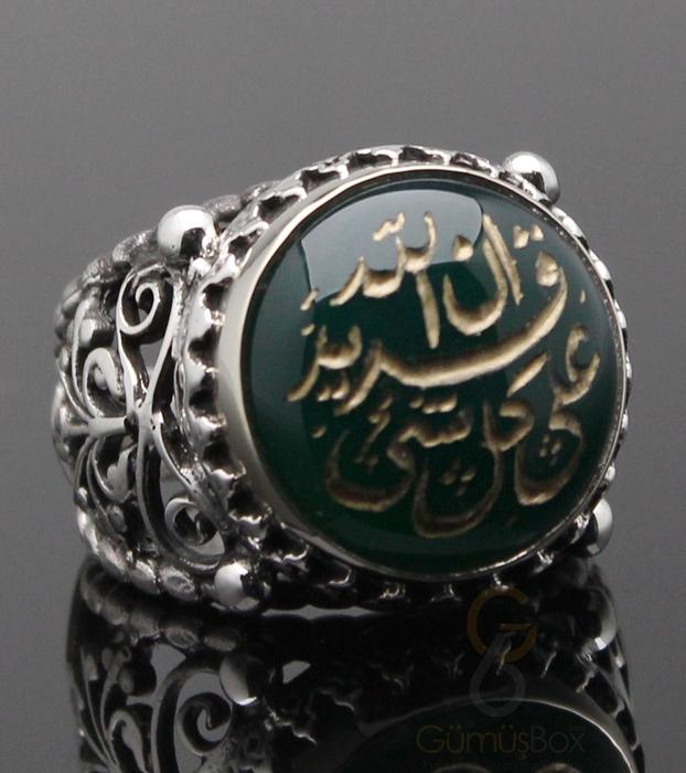 Yeşil Akik Üzerine ''Güç ve Kudret Allah'ındır.'' Yazılı Yüzük
