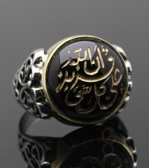 Yuvarlak Oniks Taşı Üzerine ''Güç ve Kudret Allah'ındır.'' Yazılı Yüzük